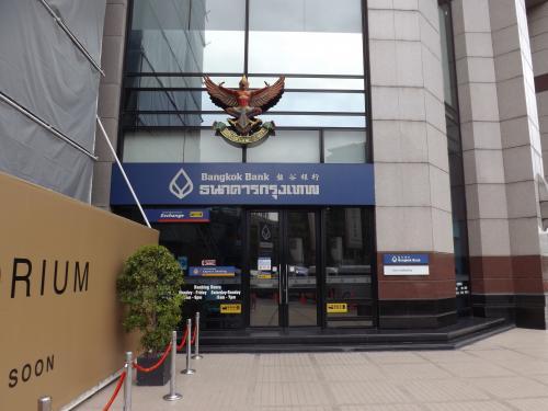 バンコク銀行 エンポリアム支店