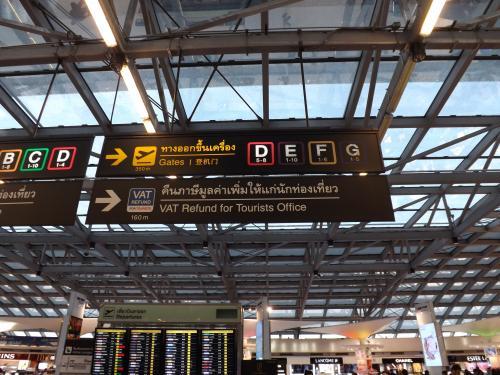 スワンナプーム国際空港 出国手続き後