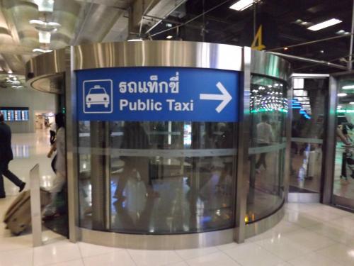 スワンナプーム空港 2FL パブリックタクシー