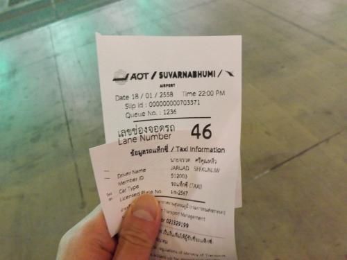 スワンナプーム空港 パブリックタクシーチケット