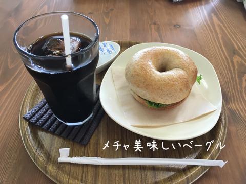 lunch1_201607212006335e2.jpg