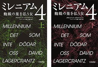 milenium4.jpg