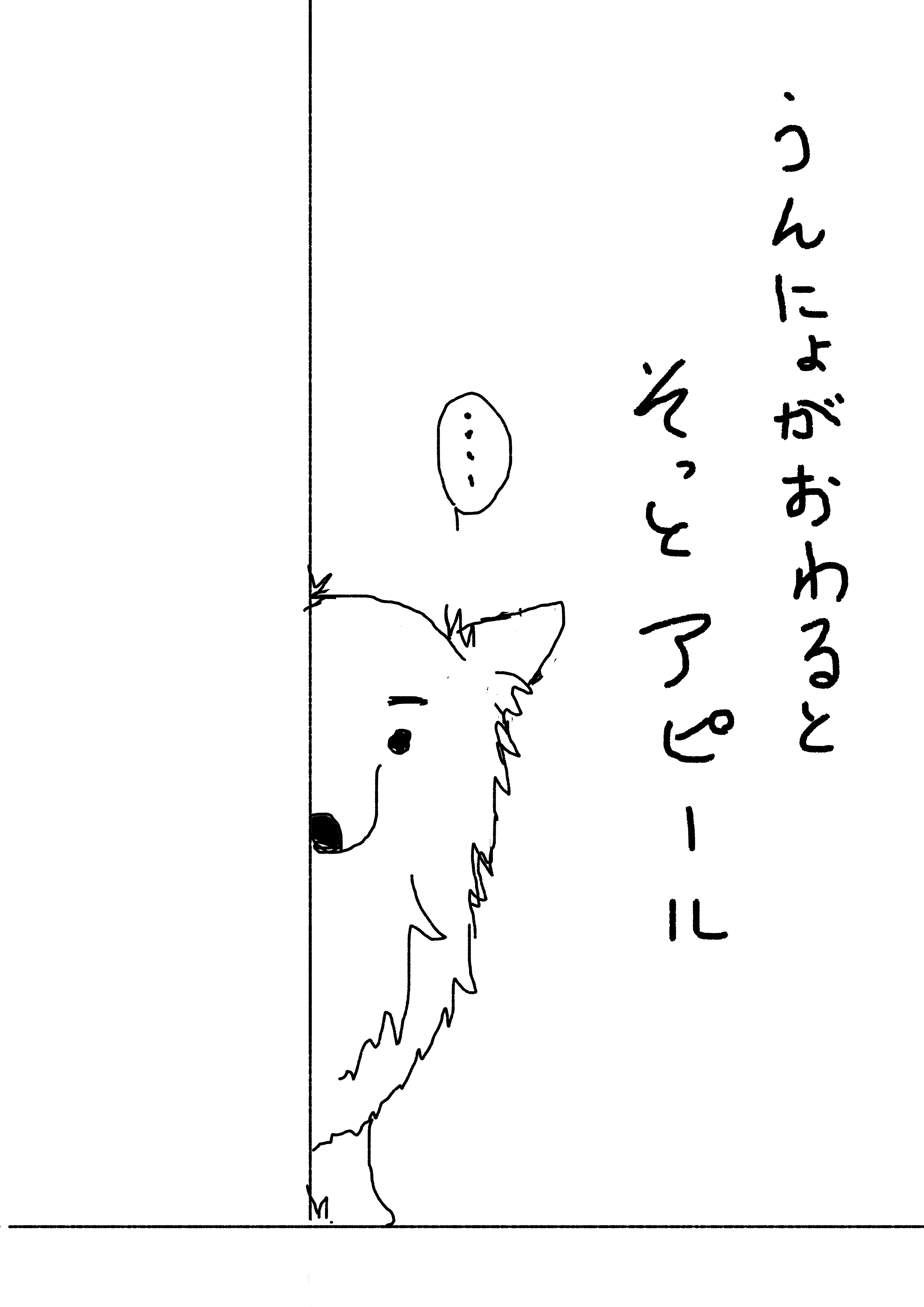 20160509.png