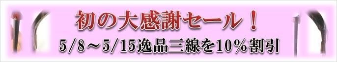 20160509192612760.jpg