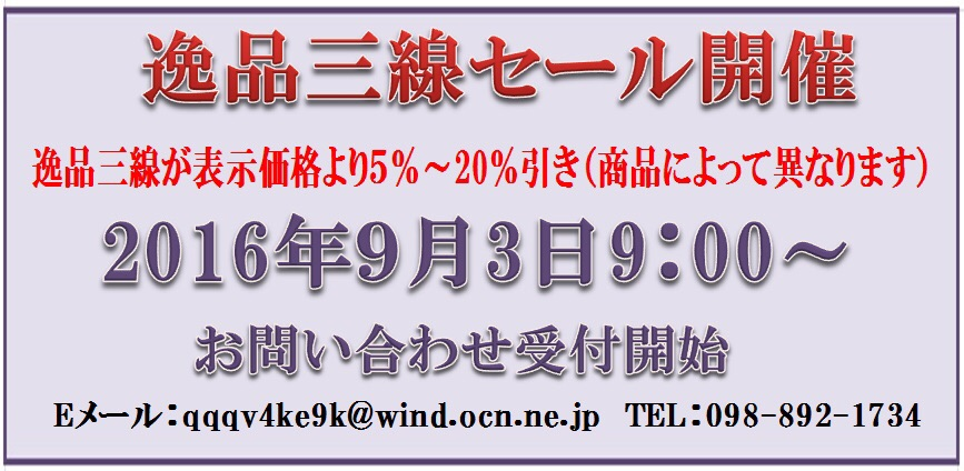 201609021855487e6.jpg