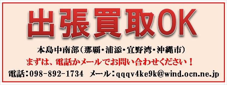 20160907210046975.jpg