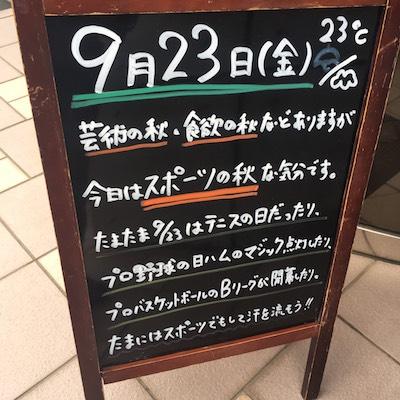 S__2220090.jpg
