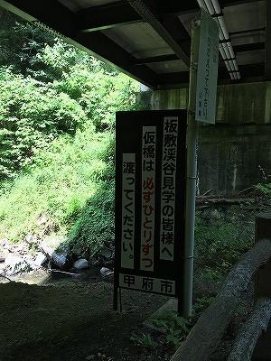 s-IMG_4368.jpg