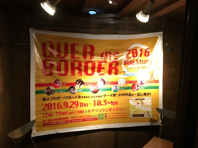 20161005101154a13.jpg