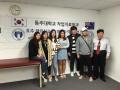 Korean Graduation Jun 2016 1 アロマスクール マッサージスクール オーストラリア