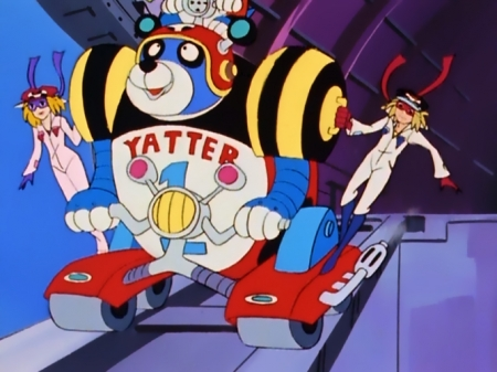 ヤッターマンのヤッターパンダN18