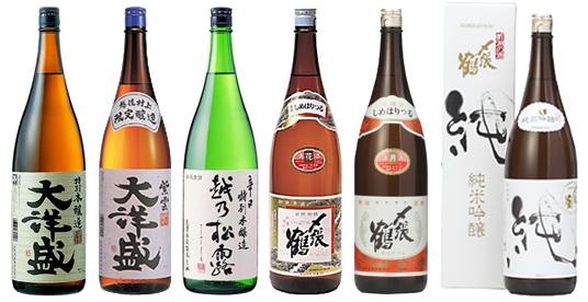 燗酒 〆張 大洋 おすすめ いっぱい