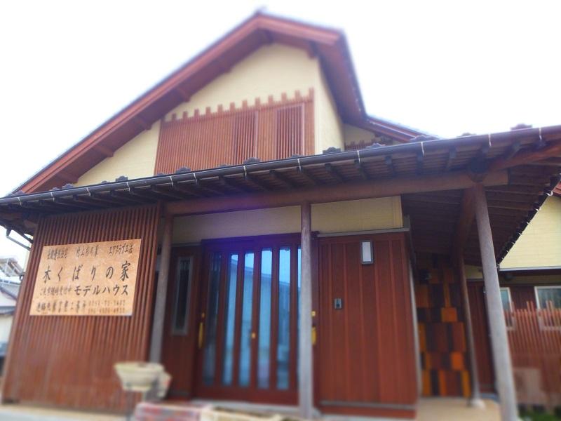 2016 スプリングパーティー 木くばりの家
