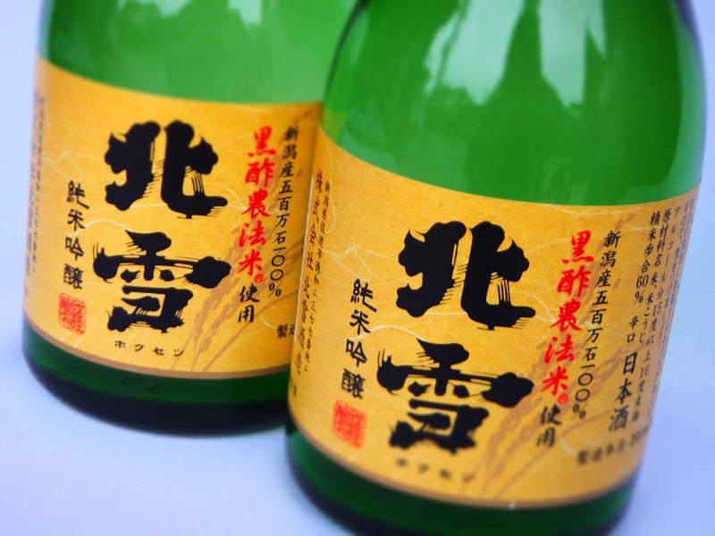 北雪 黒酢 生貯 (4).JPG
