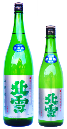 北雪 純米吟醸 山田錦 生原酒 1.8 720