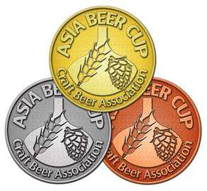アジアビアカップ ロゴ 金銀銅