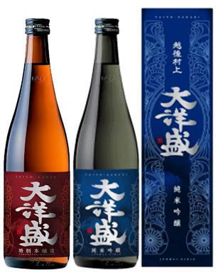 大洋盛 新発売 リニューアル 純米吟醸&特別本醸造