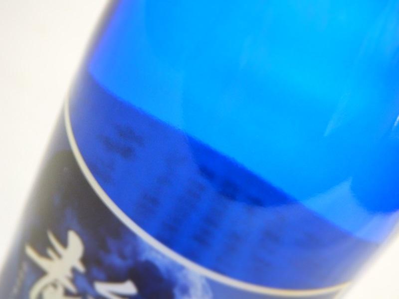 越の誉 静輝  ブルー瓶 (2).JPG