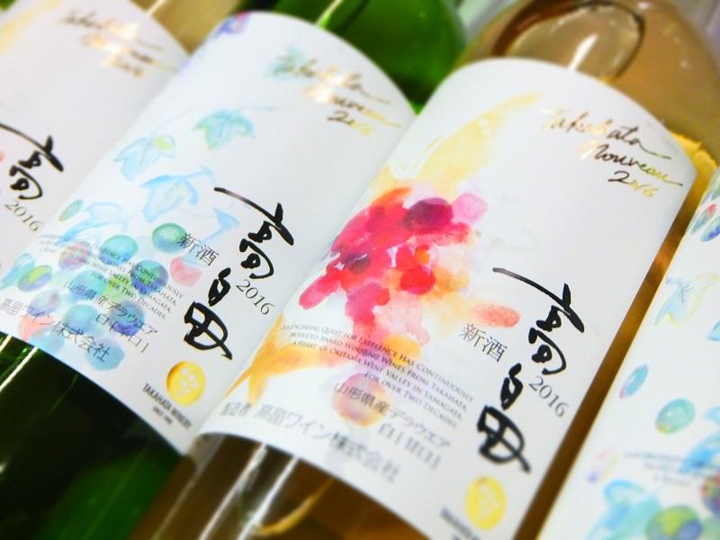2016 高畠新酒 いっぱい