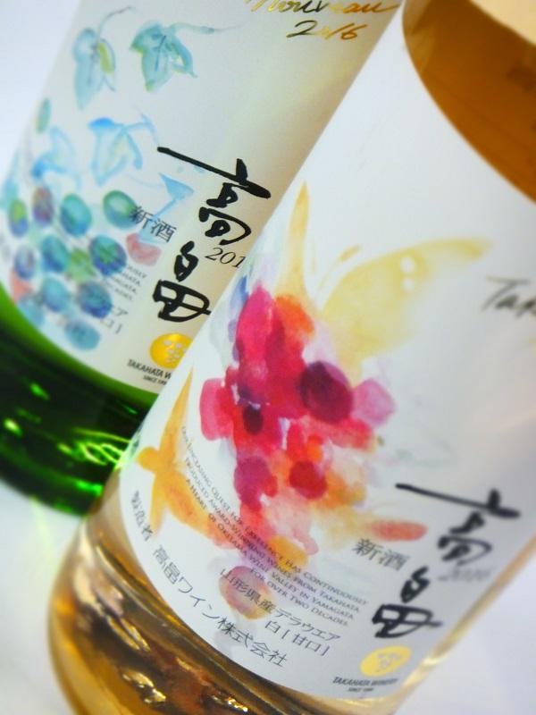 2016 高畠新酒 タテ (3).