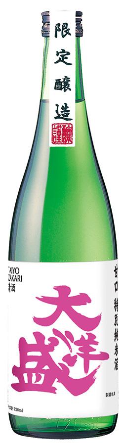 大洋 甘口特別純米酒 ピンクラベル