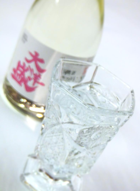 大洋 甘口 ピンクボトル グラス タテ