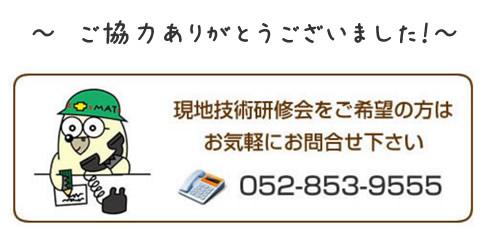 bottom_2016090317092927f.jpg