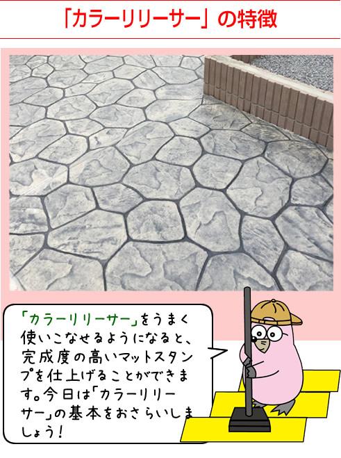 main_20160610164015f33.jpg