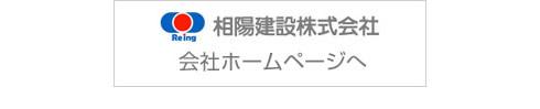 sub_2016082718444164e.jpg