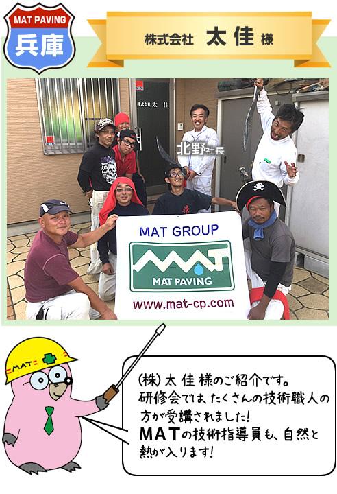 taika_r2_c2.jpg