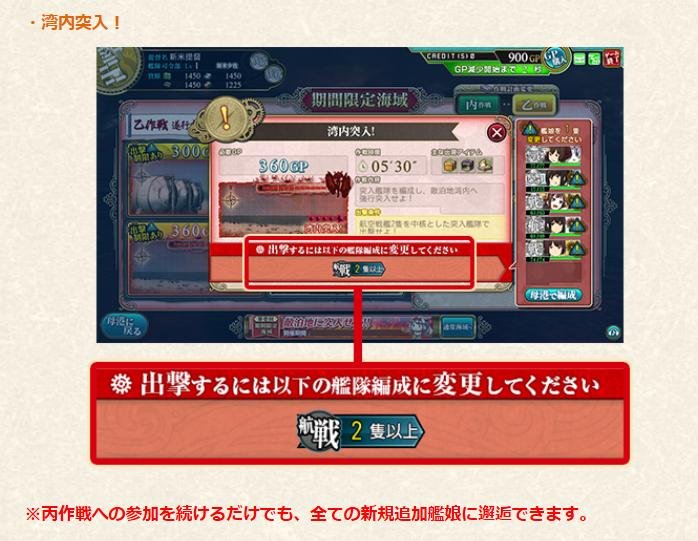 白地突撃4