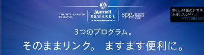 marriott_1.png
