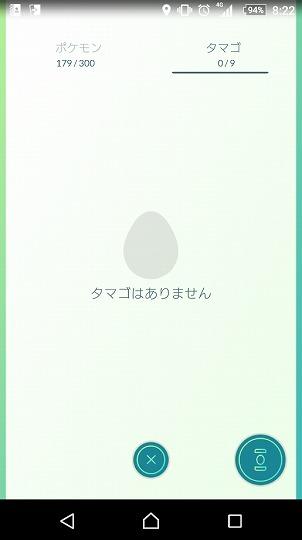 Screenshot_20160901-082247.jpg