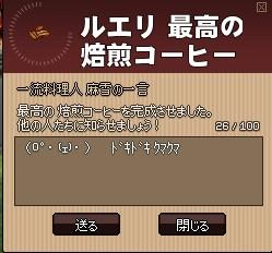 2016y05m06d_132336952.jpg