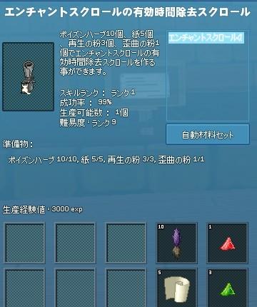 2016y08m02d_222936275.jpg