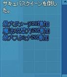 2016y08m16d_004407359.jpg