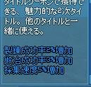 2016y08m23d_080844121.jpg