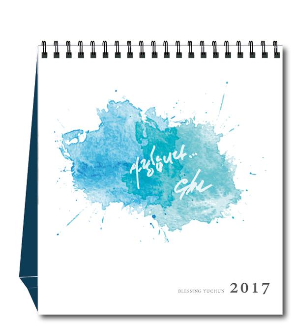8月28日 16ユチョン1