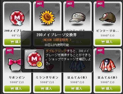 Maple160926_210130.jpg