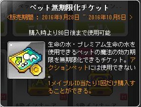 Maple160928_143645.jpg