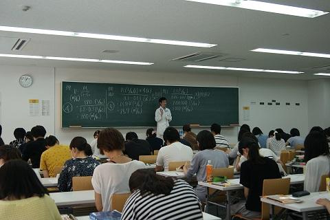 小倉先生夏期講習4日目