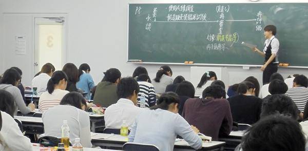 秋期講習_法規②