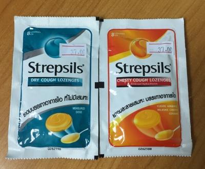 Strepsils2