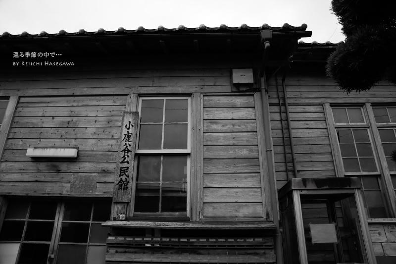 小鹿谷公民館 倉吉市