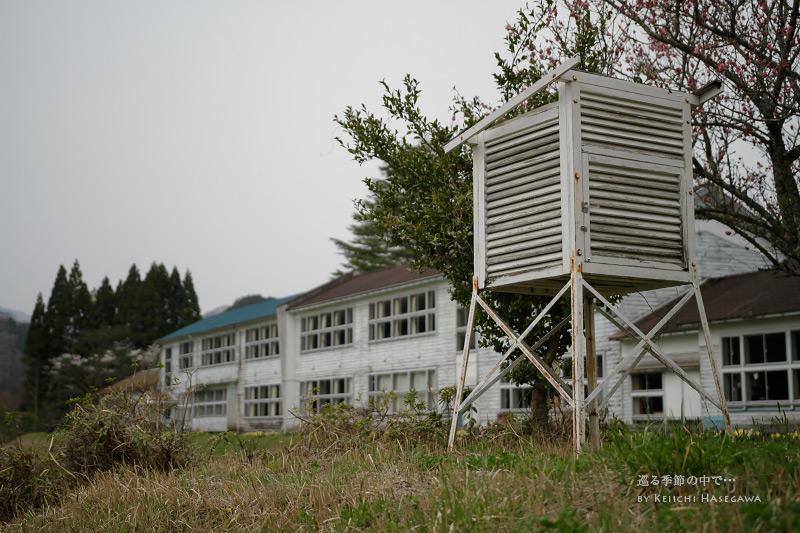 日南町 廃校 福栄小学校