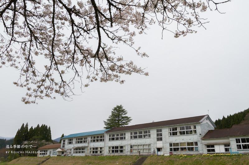 福栄小学校 廃校 日南町