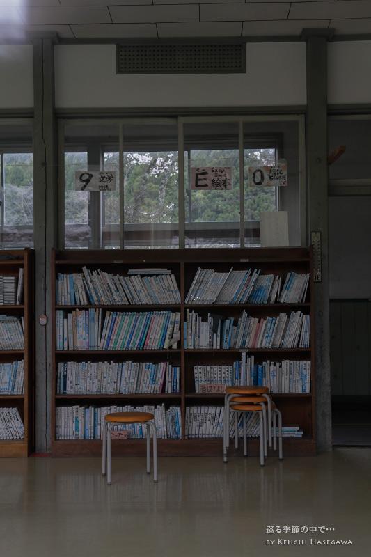 日南町 福栄小学校 廃校