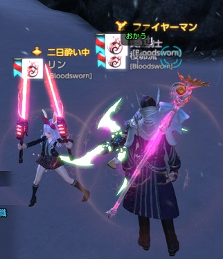 ギルメンの新武器アバ