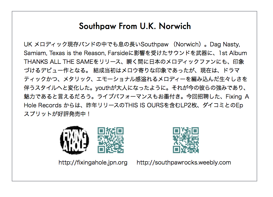 southpawB6flyer-back.jpg