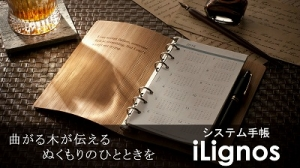iLignos_blog.jpg